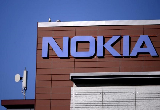 Vodafone Egypt bets on Nokia's cloud based Subscriber Data Management solution to bolster operations